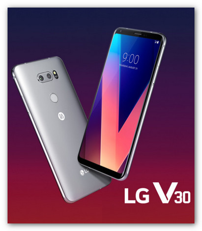 lg V30 data transfer