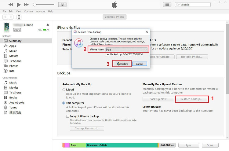 how to transfer music from icloud drive to itunes