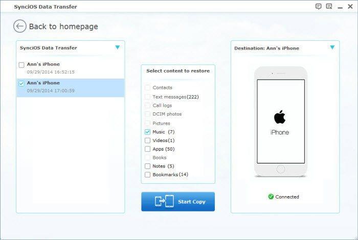 Backup software for ipad