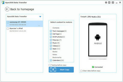 How to Backup and Restore ZTE Nubia Z11 Series Phone