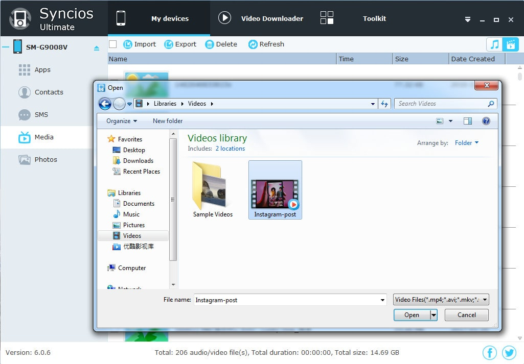 How To Transfer Video From Pc To Android
