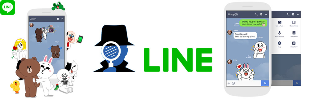 How to Track on Line on iPhone or Android device